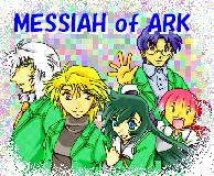MESSIAH of ARK 漫画