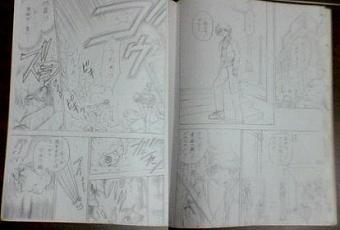 漫画の描きかた4