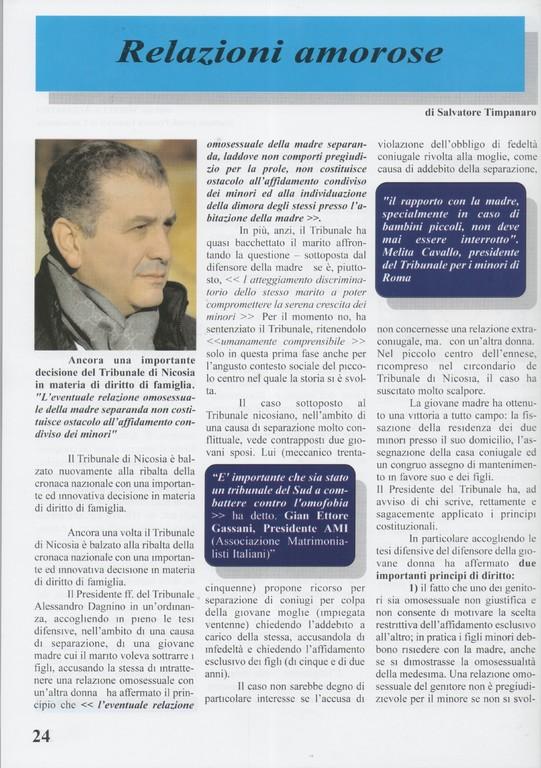 RIVISTA DELL'AVVOCATURA n. 2/3 - 2011 pagg.24,25 - Dicembre 2011 -