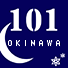 101 沖縄/