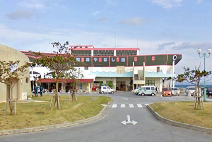 101 沖縄/海の駅あやはし館