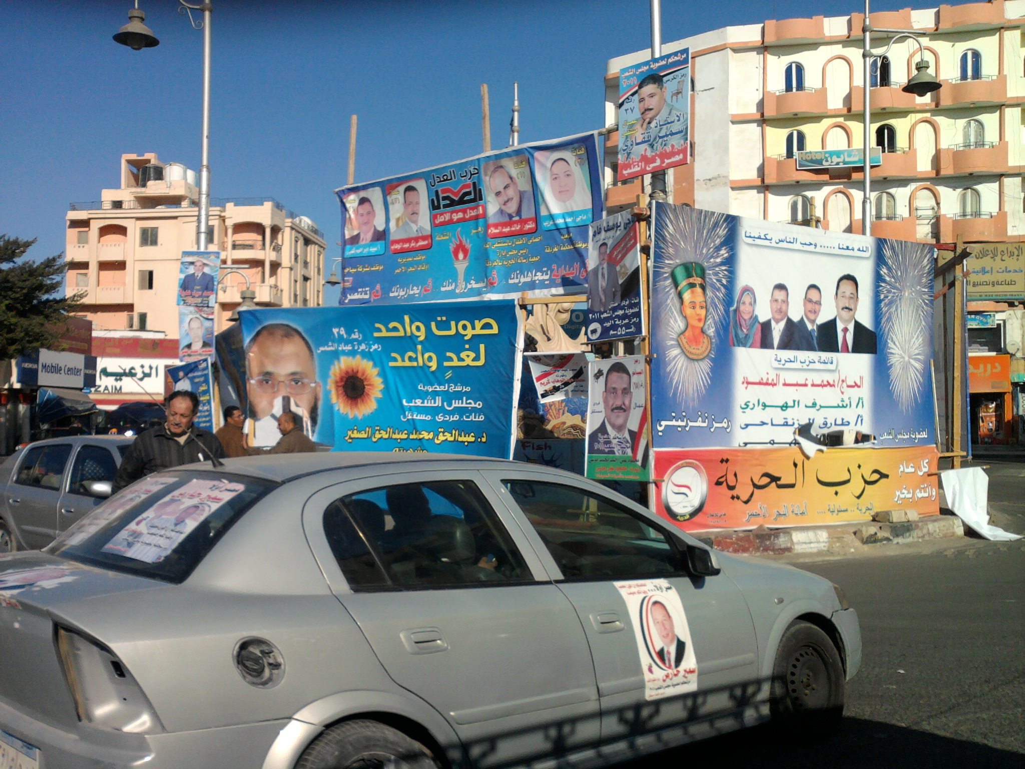 Wahlkampf in Ägypten