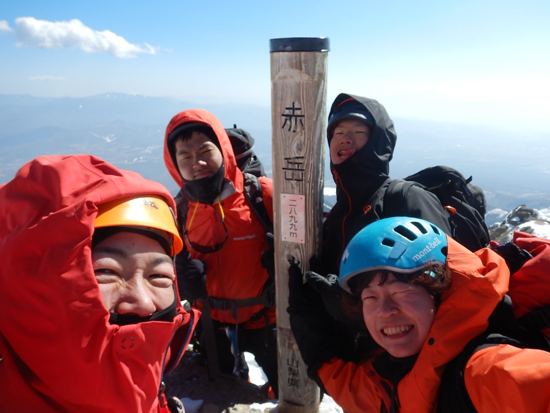 2020年度 八ヶ岳合宿