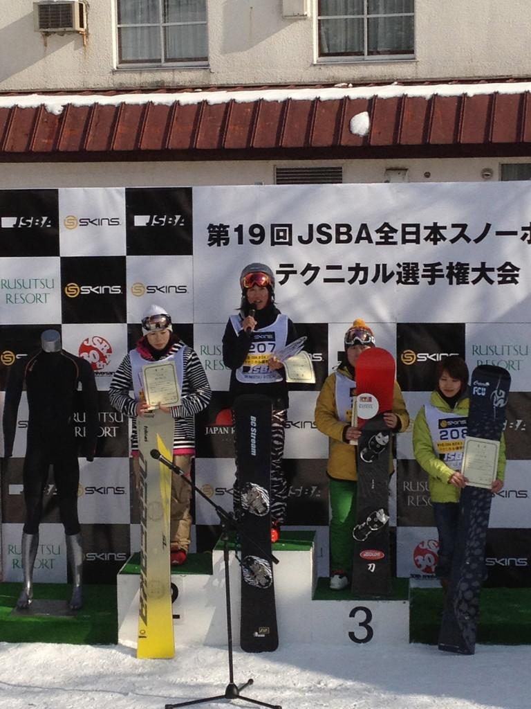 姉妹校の岩岳副校長、茶原さおり。昨年度のテクニカル選手権大会、見事優勝!日本一に!