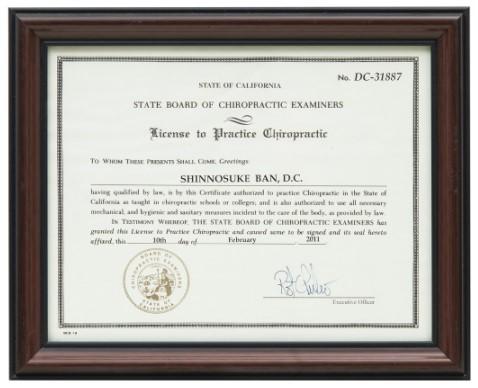 Dr.Ban Chiropractic in Osaka, California License