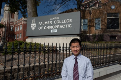 Palmer College of Chiropractic in Davenport, Iowa, USA in 2010