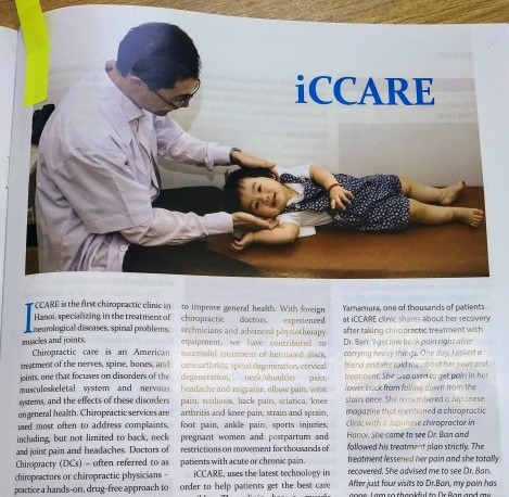 Dr.Ban was in the magazine.