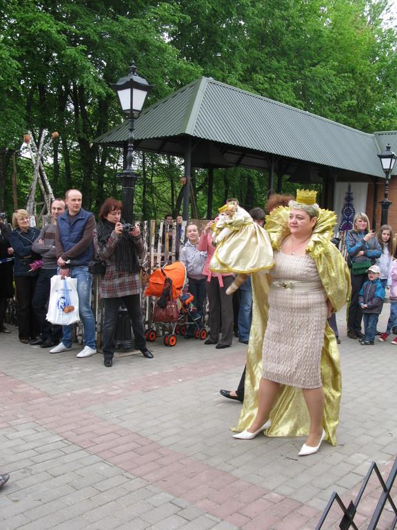 костюмированный парад