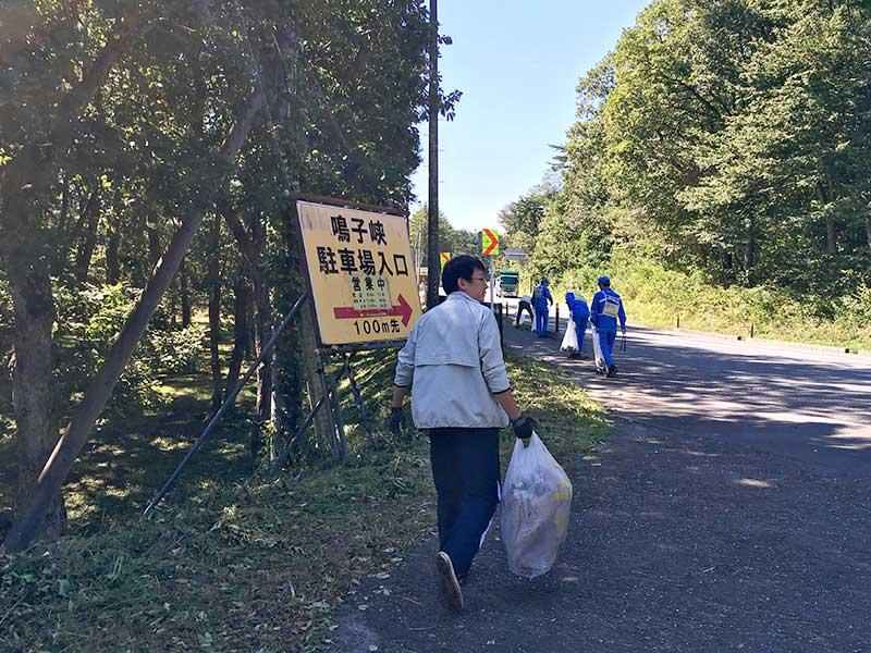 鳴子峡遊歩道清掃活動