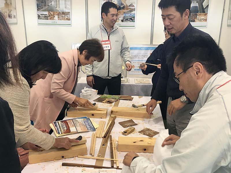 おおさき産業フェア2018
