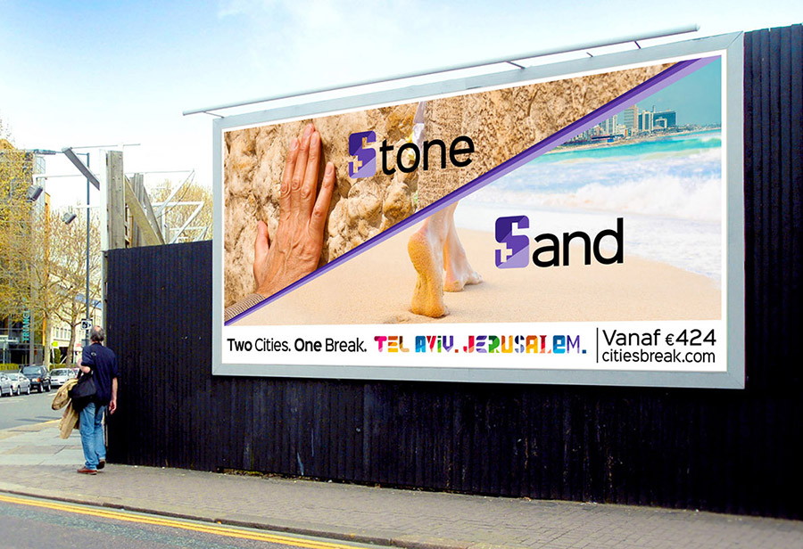 "Israel Kampagne, STAATL. ISRAELISCHES VERKEHRSBÜRO, 18/1 ""Stone/Sand"""