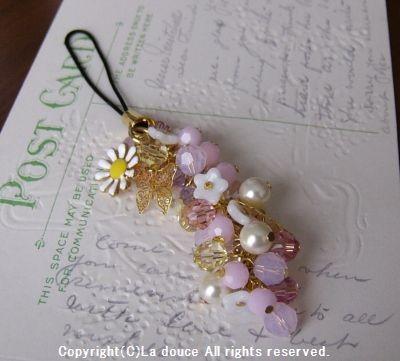 花嫁さまのストラップ 淡いピンクと小花とちょうちょ