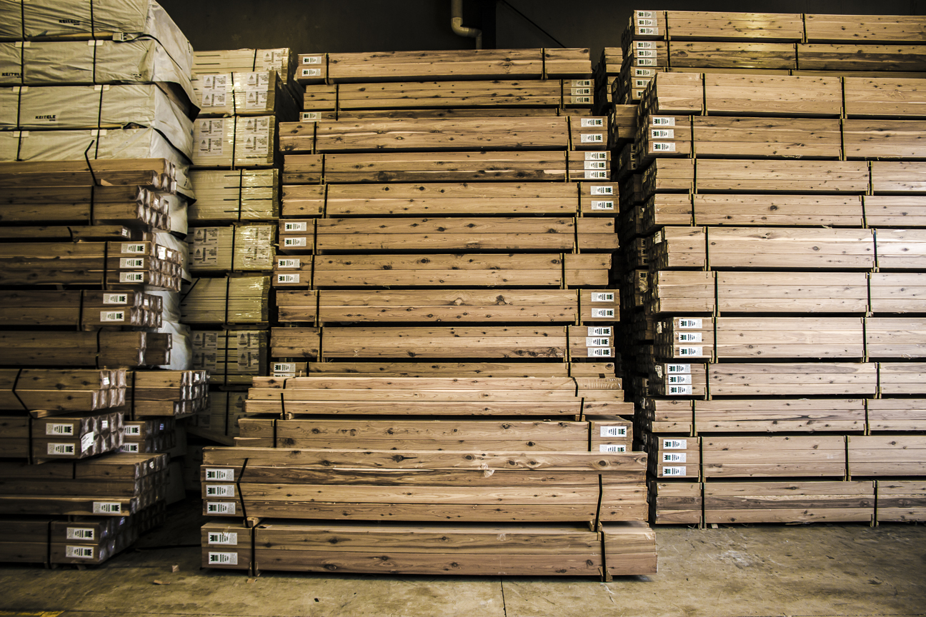 Cypress Premium