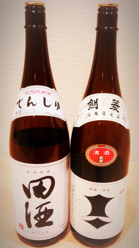<田酒>  <剣菱>