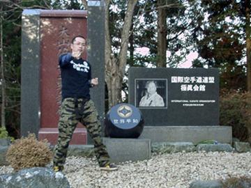 三峯神社 極真空手大山倍達総裁