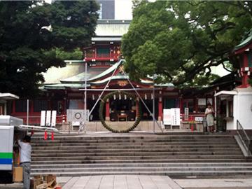 富岡八幡宮 茅の輪