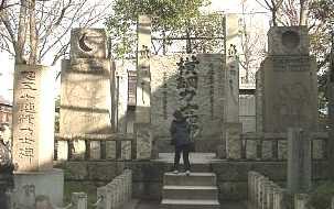 富岡八幡宮 横綱力士碑