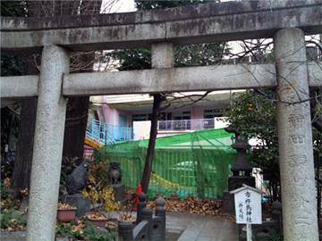 王子稲荷神社 市杵島神社