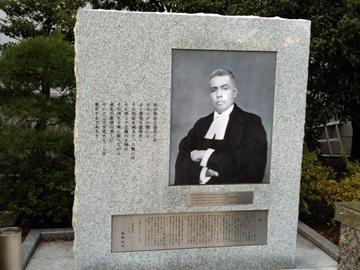 靖國神社 パール判事顕彰碑