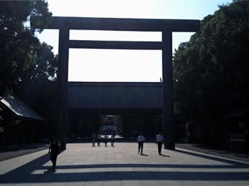 靖國神社 第二鳥居