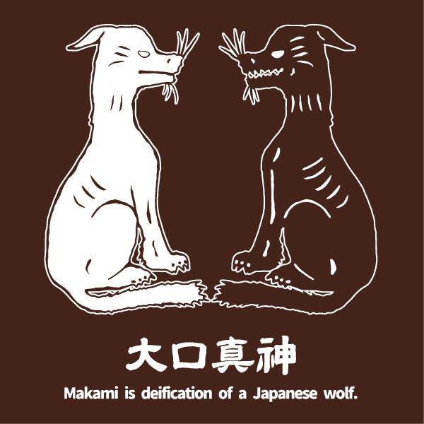 日本狼-大口真神-Tシャツ