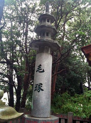 王子神社 毛塚