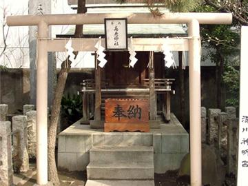 深川神明宮 養老神社