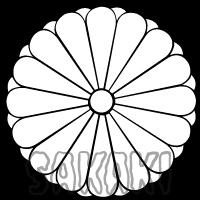 十六八重菊