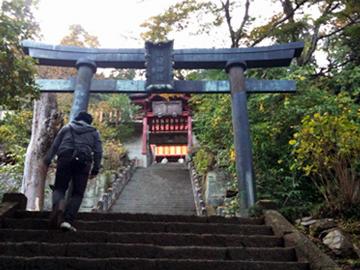大平山神社 鳥居