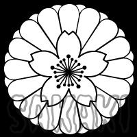 靖國神社 神紋 十六八重菊のうち山桜
