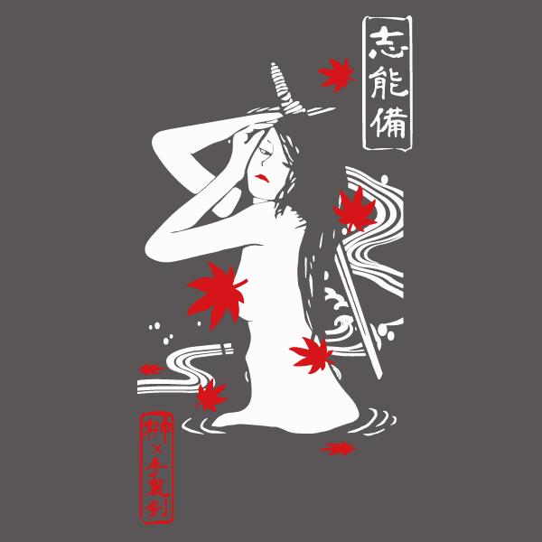 歩き巫女くノ一Tシャツ