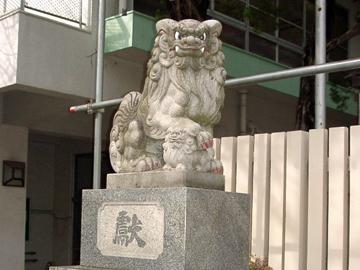 深川神明宮 狛犬