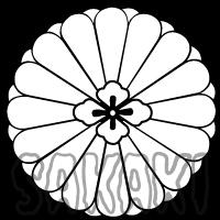 十六八重菊に花菱