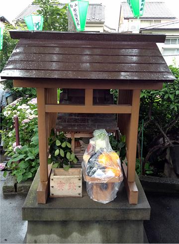 白山神社 浅間神社