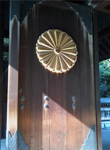 靖國神社 神門 菊花紋章