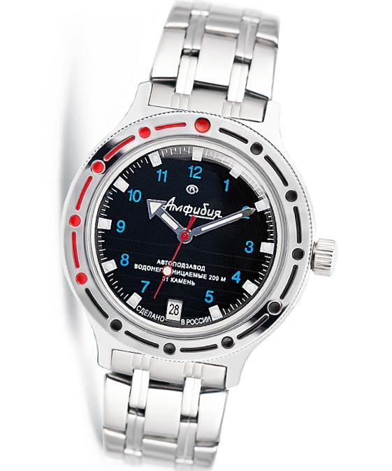 K Amphibia Watches24 Vostok 42 Autorisierter Uhren XkZOuTwPi