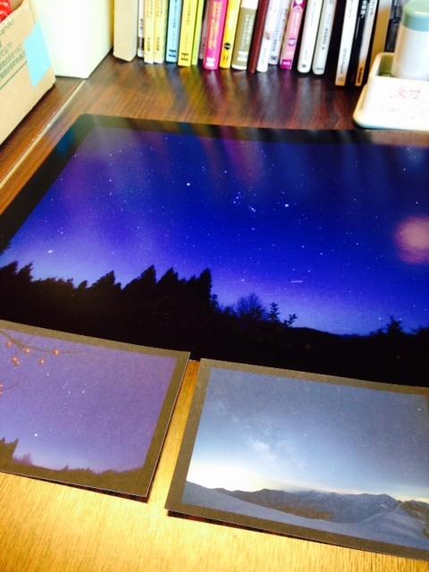 身近な皆さまの星の写真。素敵です!購入できます。私もどれにしようかなぁ〜