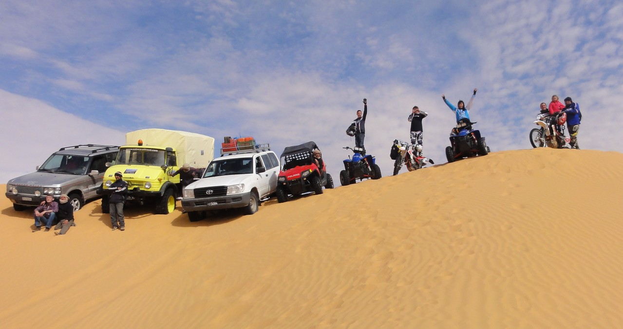 ENDURO QUAD 4 x 4 TUNISIA