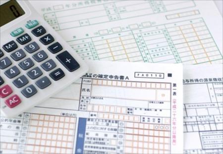 秋田の税理士【泉田公認会計士・税理士事務所】に経営や確定申告の相談を