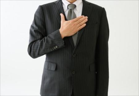 秋田市で税理士に相続税の依頼をするなら【泉田公認会計士・税理士事務所】へ