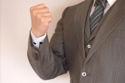 秋田で経営コンサルタントをお探しなら、税務顧問としても経営サポート可能な泉田公認会計士・税理士事務所まで