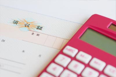 秋田で公認会計士をお探しなら泉田公認会計士・税理士事務所まで~気になる費用などもご相談ください~