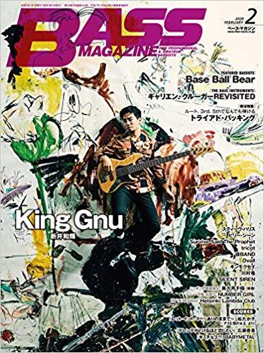 ベース・マガジン 2013年6月号