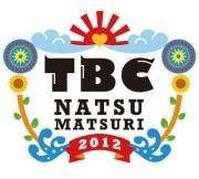 【2012.07.20】 TBC夏まつり2012~キャラメルペッパーズ