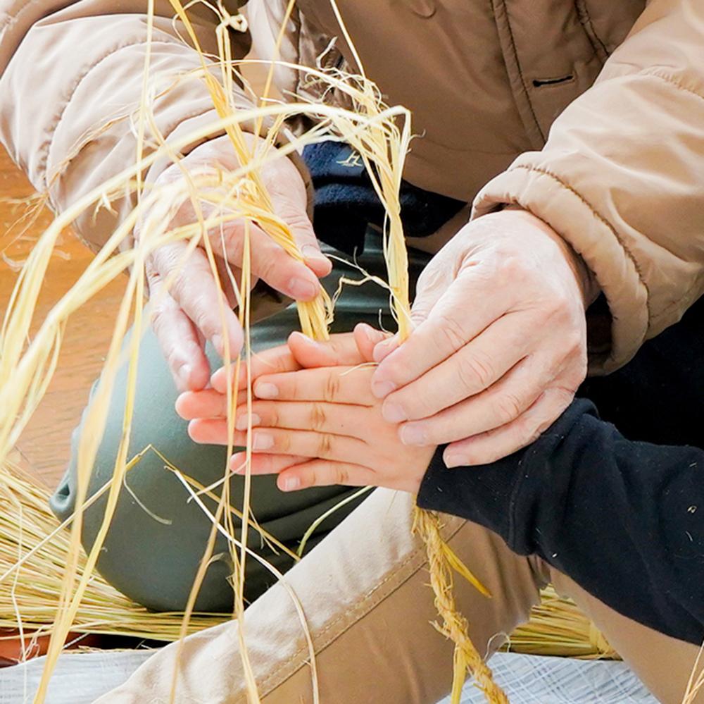 農家の冬仕事・草鞋づくりを体験しよう