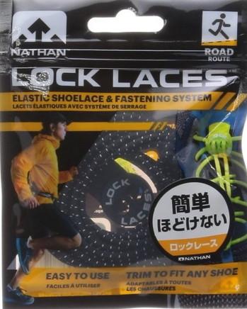 Nathan Schnellschnürsystem Locklaces