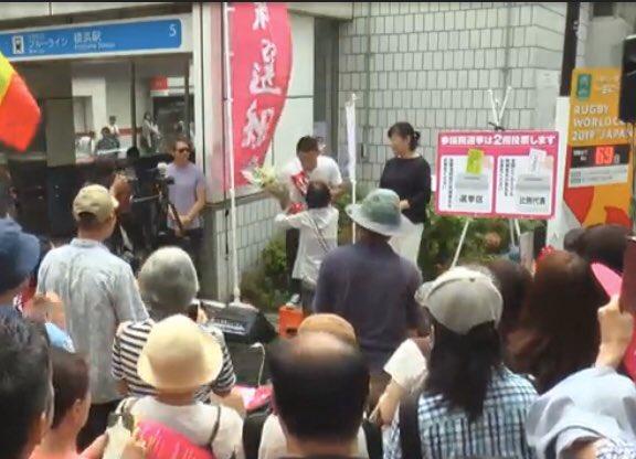 ayakoさん 希望を見つけた日 2019年7月初めて太郎さんの街頭演説を見た日。演説終了後、寿町の炊き出し関係者から花束を受け取る太郎さん。この日は一生忘れない。この人しかいないと思いました。