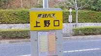 英語村アクセス2