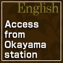 From Okayama station
