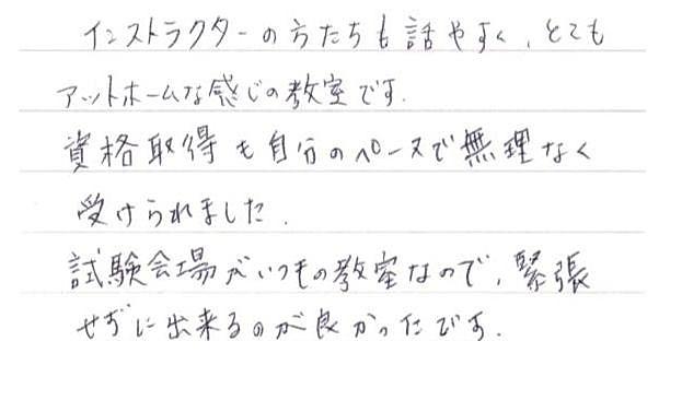 平塚市 虹ケ浜 ⒛代 幼稚園児のママ